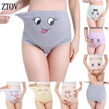 ZTOV, 1 шт., хлопковые трусы для беременных, Трусики с высокой талией для беременных женщин, нижнее Белье для беременных, трусы для беременных, женская одежда XXL