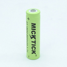 2/3/4/5pcs 18650 Battery 8800mAh 3.7V 18650 Rechargeable Battery Li-ion Lithium Bateria for LED Flashlight Torch Lithium Battery 4pcs 18650 3 7v 12000mah safe rechargeable li ion battery for led torch flashlight red shell low reoccurring operation