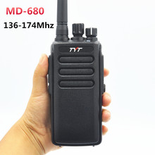 High Power 2 Tijd Slot Tyt MD 680 Vhf 136 174Mhz Dmr Digitale Twee Manier Radio 10W Power waterdichte IP67 Lange Afstands Walkie Talkie