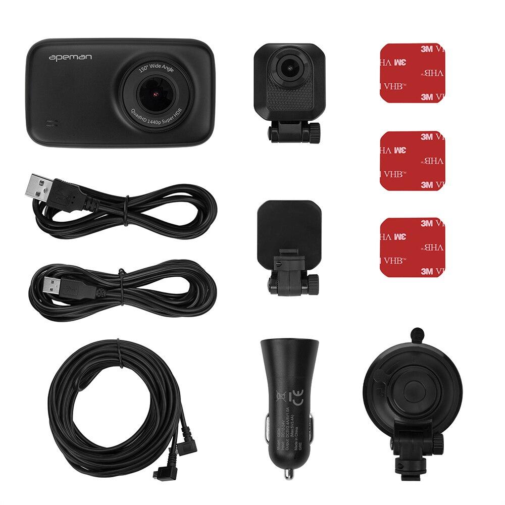 apeman 1440p dash cam dvr c860 car rear view drive video recorder rh aliexpress com