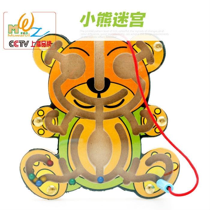 Free shipping Anak-anak Kayu awal katak / Itik / Bear / Ikan mainan - Teka-teki - Foto 3