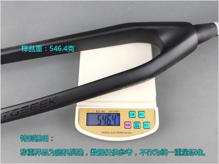 TOSEEK Carbon Bike Gabel Tapered Rigid Bicycle Fork MTB Fahrrad - Radfahren - Foto 6