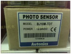 FREE SHIPPING BJ10M-TDT Photoelectric switch sensorFREE SHIPPING BJ10M-TDT Photoelectric switch sensor