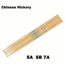 Оригинальные барабанные палочки Leo 5A 5B 7A китайские барабанные палочки Hickory ударные барабанные палочки брелок Музыкальные инструменты