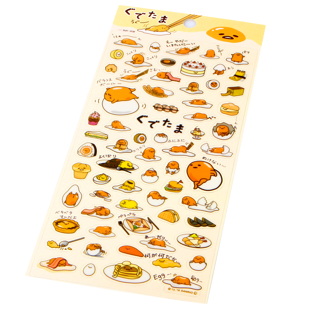 Купить с кэшбэком 2PCS Cute Sealing Stickers Diary Label Pack Decorative Scrapbooking Figure Stickers Cartoon Egg Yolk PVC phone glass stickers