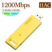 Wireless USB Adapter AC1200 Dual Band USB3 0 Wireless Network WiFi Adapter 2 4GHz 5 0GHz