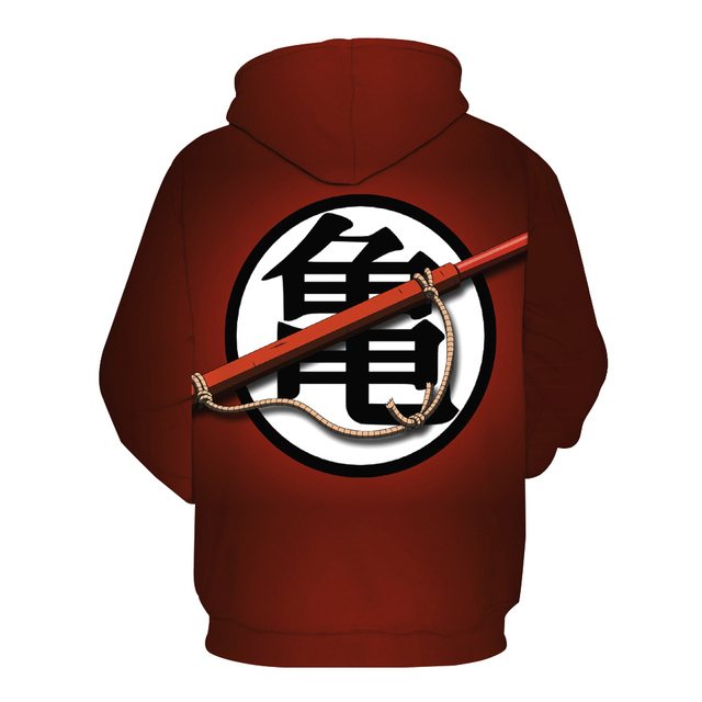 Dragon Ball Kanji Sweater Hoodie