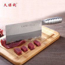 Free Shipping JBL Alloy Steel Kitchen Knife Japanese Style Household Dual-Purpose Knife Chop Bone Cut Meat Knives Cooking Knife