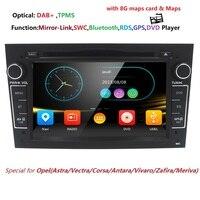 For Vauxhall Opel Astra H G J Vectra Antara Zafira Corsa 7 touch screen car DVD GPS Radio stereo car Double DIN multimedia DAB+