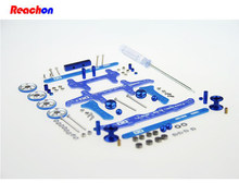 Free Shipping 1 Set AR/MA Chassis Modify Spare Parts For DIY Tamiya Mini 4WD RC Car Blue(China)