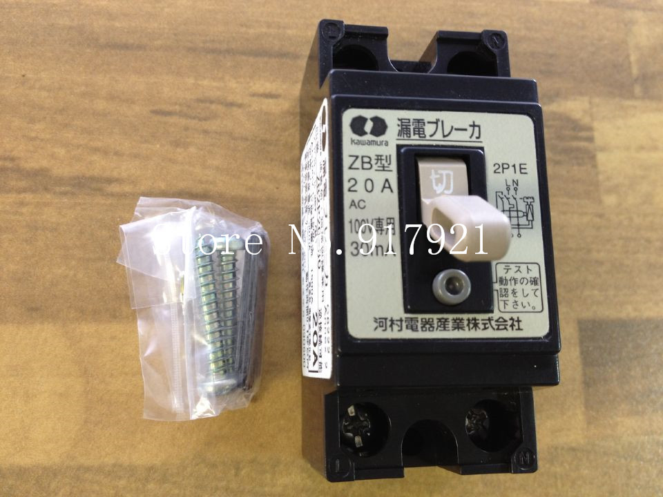 все цены на [ZOB] The original Japanese river village of ZB2P20-30 high speed type leakage circuit breaker 100V special 30MA 2P20A 2P1E  --5 онлайн