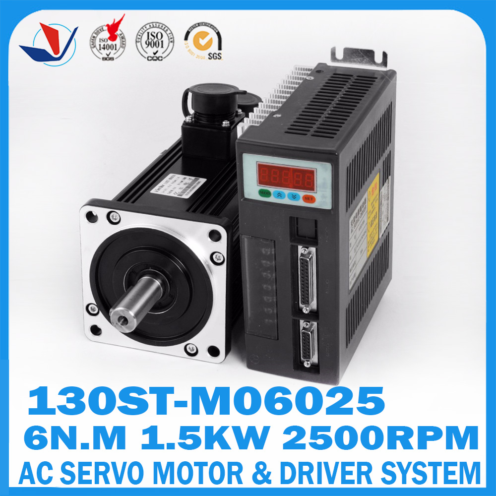 2017 Sewing Machine Motor Best Price Great Quality Servo Motor Set 6n.m 1.5kw 2500rpm 130st Ac 130st-m06025+ Matched Driver hc sfs153 servo motor new in stock lowest price