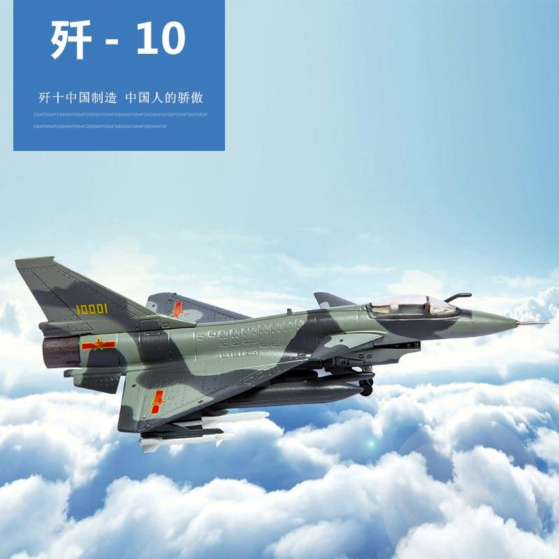 ФОТО J10 1:144 Mini Fighter Aircraft Model Toy
