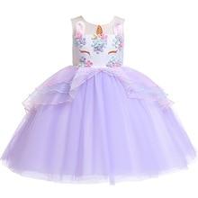 цена 2019 Halloween Girls Princess dress Lace Tutu Unicorn Dress European American Children's dress  Hot Girl birthday party dress онлайн в 2017 году