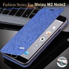 Meizu М2 случай Примечания 5.5 дюймов m2note случай Лабиринт флип mofi оригинальный кожа 16 ГБ meizu Лабиринт м2 примечание крышки случая кремния внутренний корпус PU