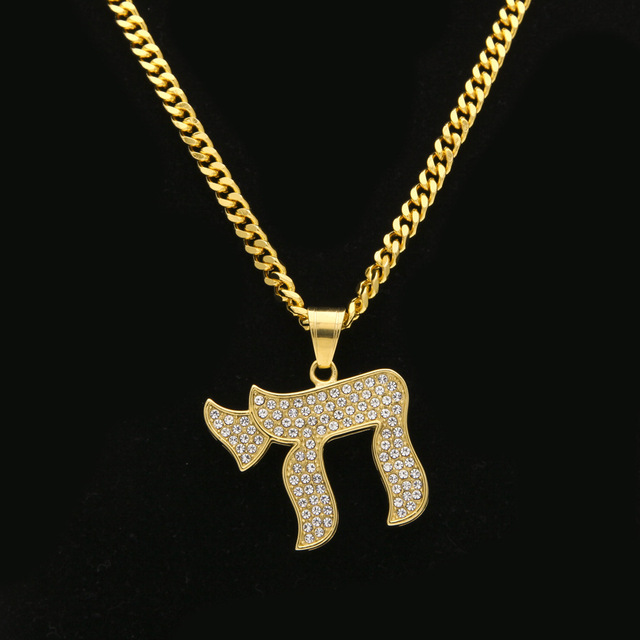 Chai Religious Charm Gold Color Jewish Symbol Pendant Necklace With