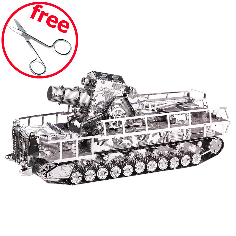 Piececool 3D Puzzle Metal Figure Toys, Educational Puzzle toy Brinquedos, Funny Gifts, Railway Gun P035S Puzzle For Children
