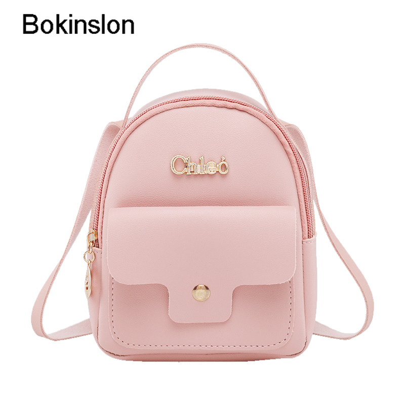 Bokinslon Women's Backpack Fashion Cow Split Leather Girl Backpack School Casual All-Match College Wind Bag For Gril цена 2017