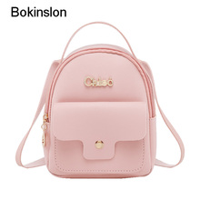 Bokinslon Women's Backpack New Fashion PU Leather Multifunctional Girl Backpack School Cas