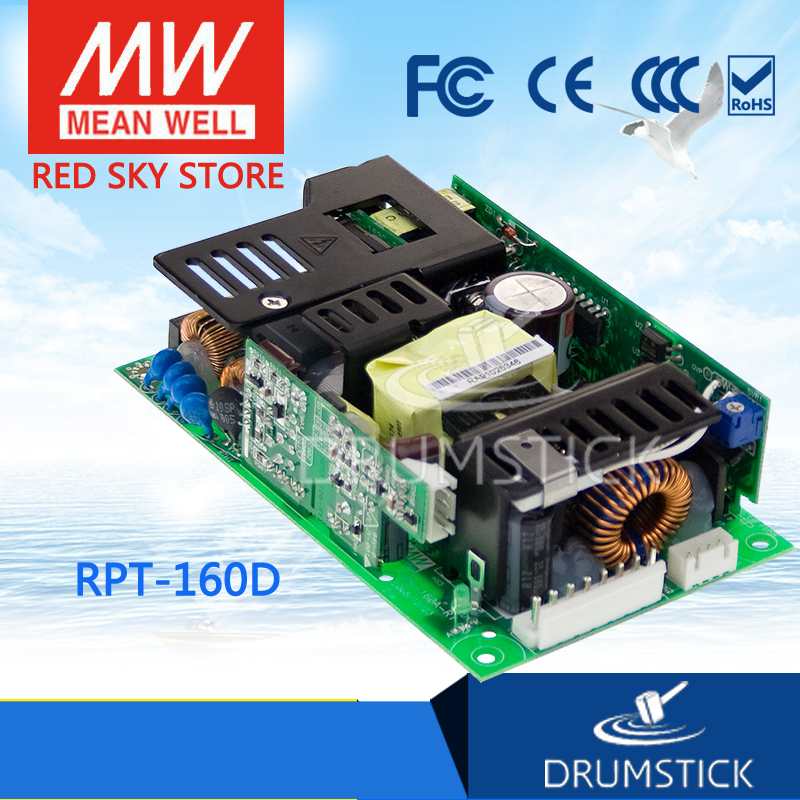 Advantages MEAN WELL RPT-160D meanwell RPT-160 147.8W Triple Output Medical Type without 5Vsb new worthwhile free shipping mean well mpt 200c 2pcs meanwell mpt 200 200w triple output medical type