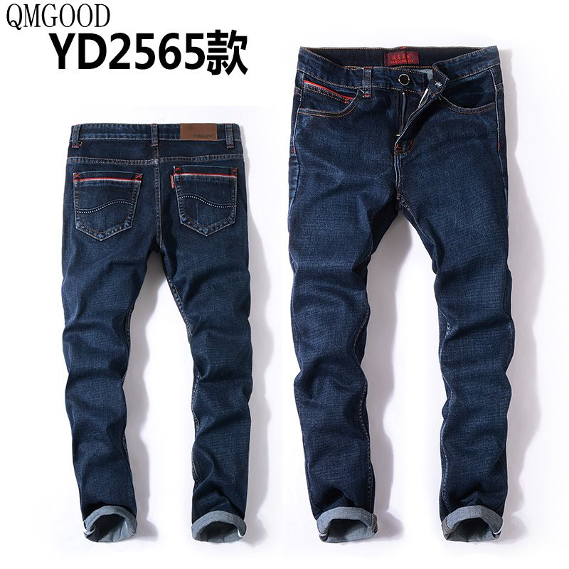 QMGOOD Spring and Summer New Men's Elasticity Straight Blue Slim Holes Jeans Brand Cotton Men's Casual Cowboy Trousers Pants