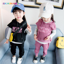 SLKMSWMDJ spring and autumn girls bat style set baby letter three-piece cotton childrens clothing suitable for 1-5 years old