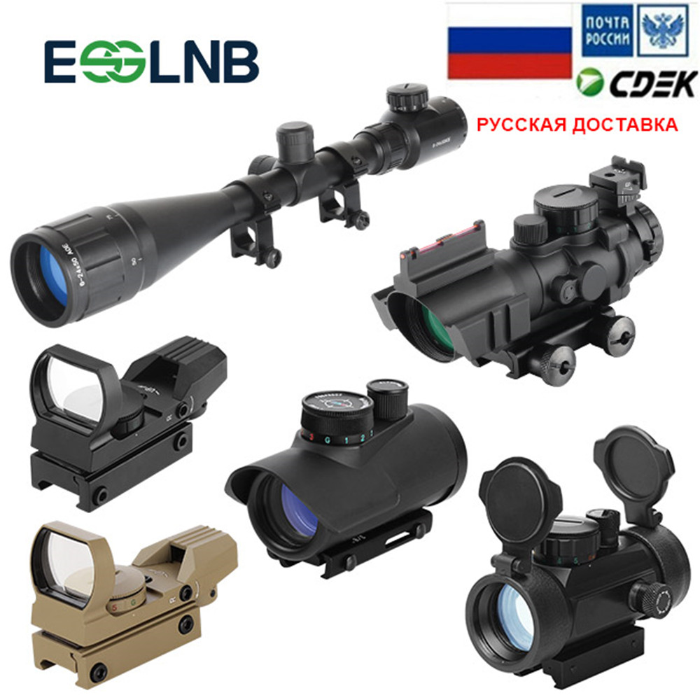 Tactical Gear Riflescope With Scope Rail Airsoft Red Dot Holographic Reflex 4 Reticle  For Riflescopes Ship From Russia