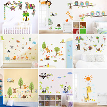 Cute Animals Theme Wall Stickers For Kids Room Bedroom Home Decoration Diy Cartoon Monkey Owl Giraffe Lion Mural Art Pvc Decals