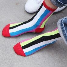 1 Pair New Korean Womens Socks  Long Cotton Rainbow Color Striped Printed Novelty Fashion Lady Cute Funny