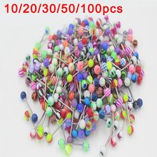 Barras de anéis de mamilo, barras de brinco com esferas duplas acrílicas, corpo de túnel de plugue de barra, 10/20/50/100 peças piercing jóias cor aleatória @ m23