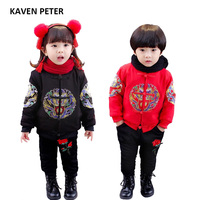 School Uniforms Children Brother And Sister Clothing Bear Fleece Skirt Pants 2 Pcs Set Or Short