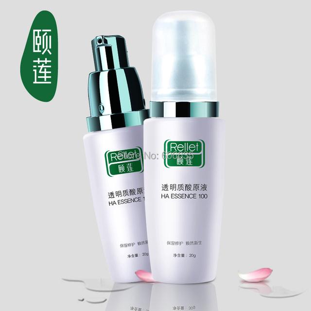 Anabiosises dingzhuang ampolas de líquido ácido hialurônico 20 g hidratante clareamento essência