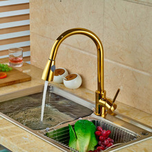 Gold Brass Vessel Sink Mixer Tap Kitchen Faucet Single Handle Hole Deck Mounted
