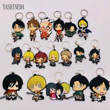 1PCS Figura Anime Attack On Titan Chaveiro 3D Attack On Titan Dupla Face Anel Chave Keychain DO PVC Crianças titular brinquedo Chave Bugiganga(China)
