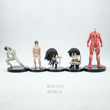 5Pcs/lot Anime Attack on Titan Figure 5-10CM Eren Jaeger Mikasa Ackerman Brinquedos PVC Action Figure Model Doll Kid Toys A191