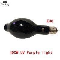 E40 lâmpadas led uv efeito de iluminação de palco 400 w disco party luz de alta pressão lâmpada fluorescente ultravioleta 110 v/220 v|Efeito de Iluminação de palco| |  -