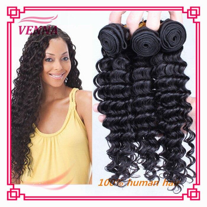 Wholesale Brazilian Deep Wave Janet Collection Virgin Brazilian Hair