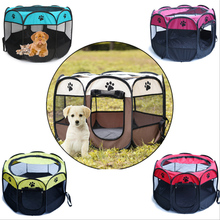Portable Folding Pet Tent Octagonal Fence Dog House Cage Puppy Cat Playpen Kennel Easy Operation Outdoor Supplies Wholesale
