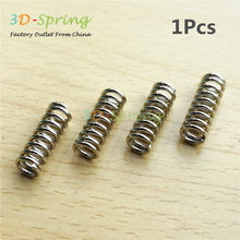 1Pcs High quality Stainless steel Extruder Spring Refinement Edging 1.2*7.5*21.5*8 mm For 3D Printer Accessories(China)