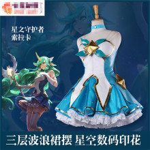 The Popular Game LOL  Cosplay Costume Guardian of the Star Son Protoss Soraka Lolita Dress A