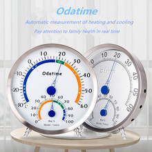 Odatime Thermometer/Hygrometer Stainless Steel Clockface Household Centigrade Temperature Humidity instrument Weather station все цены