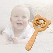 Детская буковая деревянная погремушка-грызунок Монтессори игрушки деревянная детская погремушка-грызунок FJ88