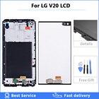 For LG V20 LCD Displ...