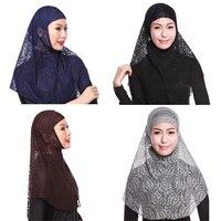 4 X Womens Muslim Lace 2 Pieces Hijab Scarf