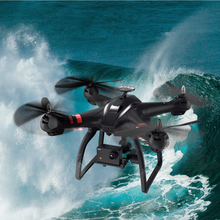 Bayang Toys X21 rc drone with camera HD 1080P wifi 2GPS follow me double GPS drone brushless motor headless mode dron uadcopter