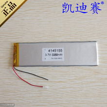 5X 3.7V lithium polymer batteries 4145155 3350mAh Tablet PC Notebook Battery