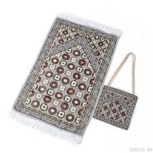 Image 2 - แบบพกพาบางอิสลามPrayer MatมุสลิมSalat Musallah Travelสวดมนต์พรมพรมSajadahอิสลามPrayingพร้อมกระเป๋า