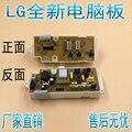 Original 100% neue hohe qualität LG waschmaschine computer board XQB42 128 LGXQB42 188 XQB42 28 zubehör motherboard-in Instrumententeile & Zubehör aus Werkzeug bei