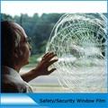 SUNICE 4MIL Защитная пленка для окна  клейкая виниловая пленка  защита для дома  офиса  прихожей  прозрачное стекло  водонепроницаемое  50 см x 200 см