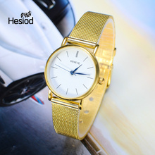 Watch for Men Stainless Steel (2 colors)